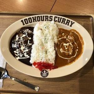 7月1日オープン!時間と手間かかってるカレーが気楽に食べれる「100時間カレー福山曙店」