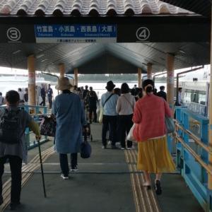 休日に竹富島で釣りをしてきました~