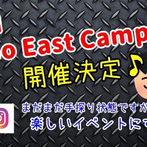 第1回『Go East Camp☆』宣伝♪