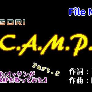 『C.A.M.P.』(動画宣伝♪)