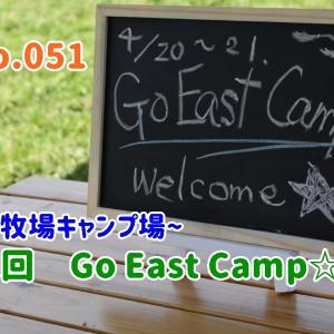 第1回『Go East Camp☆』1/4(動画宣伝♪)
