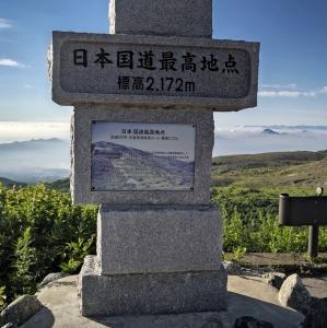 日本国道最高地点に行ってみた
