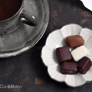 突然ですが、チョコレート繰り上げ当選!