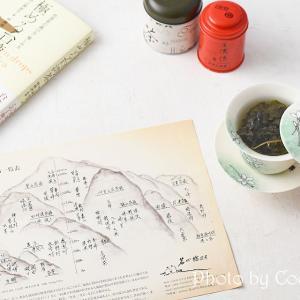 台湾のお茶請け「茶梅」に使うお茶を考える