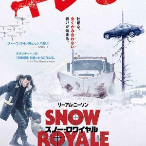 【映画】スノー・ロワイヤル【感想】
