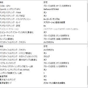 【Android】BlueStacks4[4.110.03101]でデレステ、ミリシタのMVを綺麗に映す方法のメモ【エミュ】