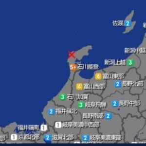 久しぶりの地震