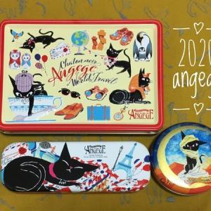 【2020バレンタイン】ゴンチャロフ・アンジュジュの猫チョコを今年も♪