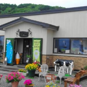 ソフトクリーム6  ferme(フェルム) 豊富町