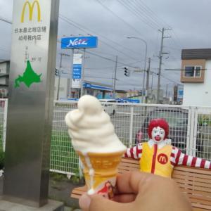 ソフトクリーム5 マクドナルド