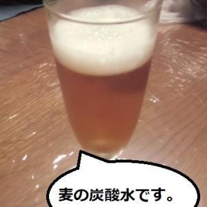 ノンアルコールビールで試す「三度注ぎ」のおいしさ