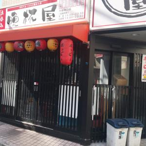 【サロンまでの道案内】大塚駅南口 徒歩2分の道案内です。
