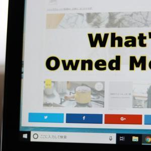 アメブロを利用している起業家が2019年に学ぶべきこととは?