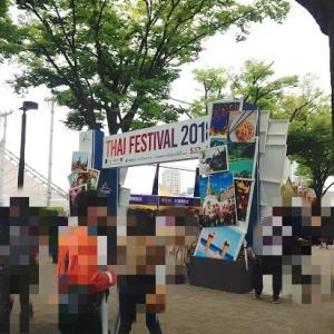 タイフェスティバル 2018 代々木公園♪