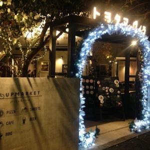 シュートとトヨタマヴィラへ♪ @ UPMARKET Pizza & Cafe(練馬)