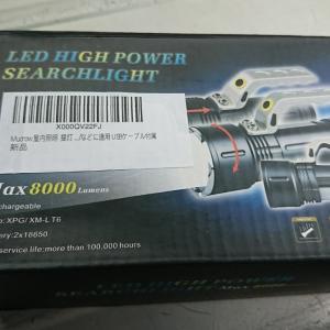 【無駄遣いシリーズ】Mucrow LEDライトを買ってみました