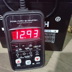 バッテリー充電 BOSCHバッテリー Water Craft BWC-T16L