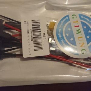 【無駄遣いシリーズ】ヒューズアダプターを買ってみました ヒューズから電源確保ッスm(__)m