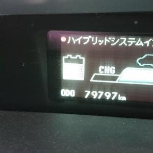 プリウス 79797キロ