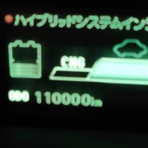 プリウス110.000キロ超えましたm(__)m