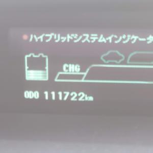 プリウスオイル交換 オイルフィルター交換 111.722キロ 俺夏式で交換っス