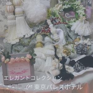 エレガントコレクション東京♪明日!!