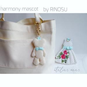 【ご案内】harmony by RINOSU マスコット♪通信可能
