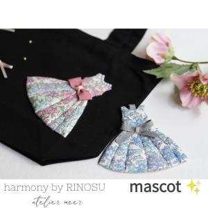 楽しい harmony by RINOSU レッスン♪