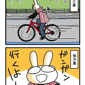 [4コマ]クロスバイクな日々140・初めての亀老山1 目指せ亀老山!