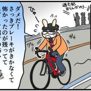 [4コマ]ロードバイクノート12・3回目のレンタルその4 楽しくない……