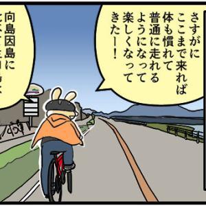 [4コマ]ロードバイクノート13・3回目のレンタルその5 楽しくなってきた!