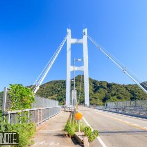 [写真]とびしま海道で安芸灘大橋20周年記念スタンプラリー 後編 豊島~大崎下島+大崎上島
