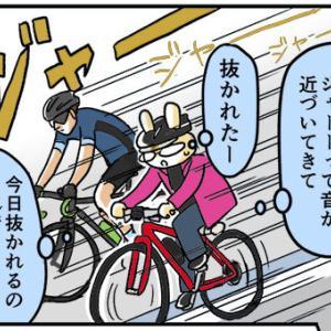 [4コマ]クロスバイクな日々154・ラチェット音