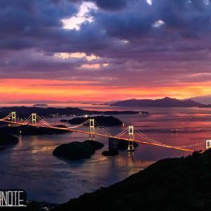 [写真]真夏のしまなみドライブ その2 大島・亀老山からの夕陽