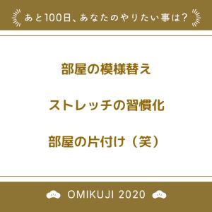 2020/09/29