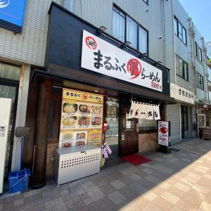 【神戸まるふくらーめん 水道筋店】神戸市灘区岸地通 [4.0]