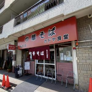 【中華そば カドヤ食堂 総本店】大阪市西区西長堀 [4.4]