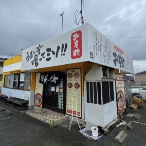 【本格味噌ラーメン みそ助】姫路市土山 [4.0]
