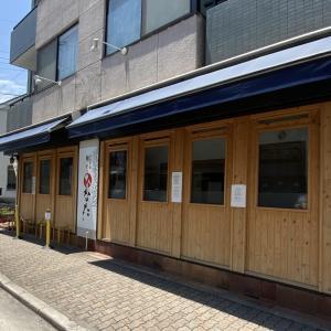 【麺や ひなた 塚口店】尼崎市南塚口町 [4.2]