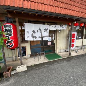 【内橋らーめん】西脇市西田町国道427号線沿い [4.0]