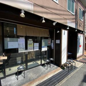 【麺や 一芯】神戸市灘区阪神新在家駅東高架下 [4.2]