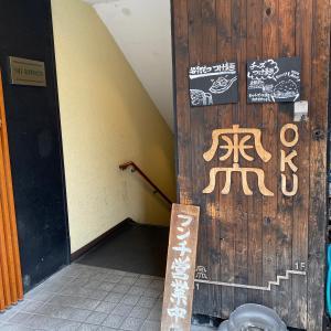 【北野坂 奥】神戸市中央区三宮北野坂 [4.2]