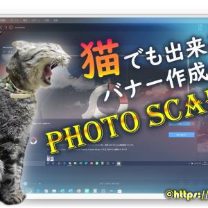 Photo Scape Xでバナー作成!レイヤーも使える優れもの