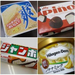 アイスクリーム消費量日本一は石川県金沢市