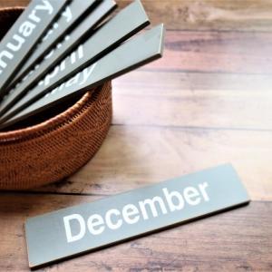 ふるさと納税トピックス「年末ギリギリの申し込みにはご注意を!」