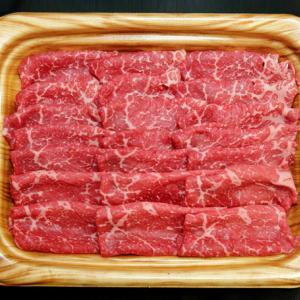 ブランド牛『瑞穂牛』のすき焼き用&切り落とし 期間限定で受付中です☆