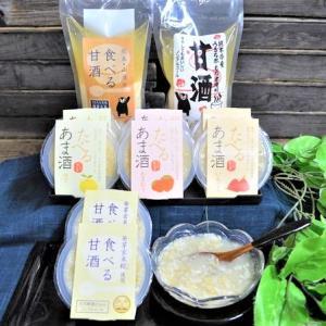 【熊本県 山鹿市】飲む点滴!?美容効果も栄養効果もバッチリ、●●のセットをご紹介!