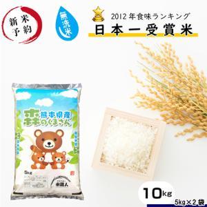 ご飯好きの方必見!!人気のお米をご紹介♡