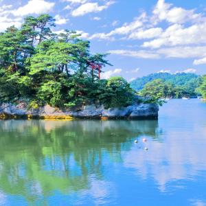 【松島町】日本三景の一つ、松島や歴史的建造物も!松島町の魅力をご紹介!