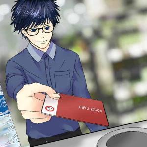 楽天Edyのポイントの貯まる上手な使い方・クレジットカードとの組み合わせ方を徹底解説!